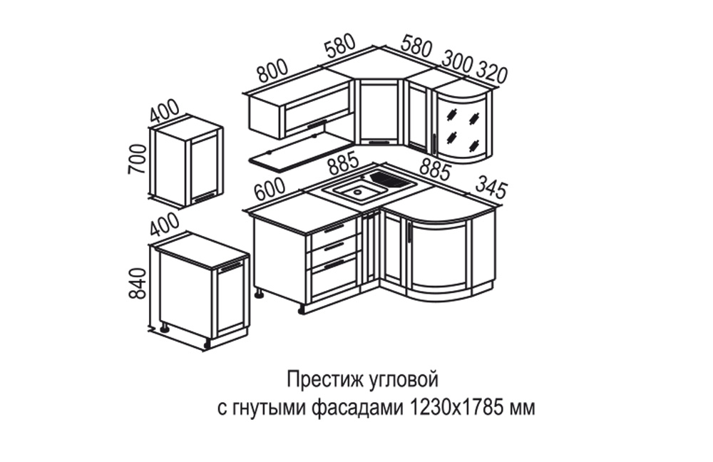 """Престиж"" угловой 1230х1785 с гнутыми фасадам"
